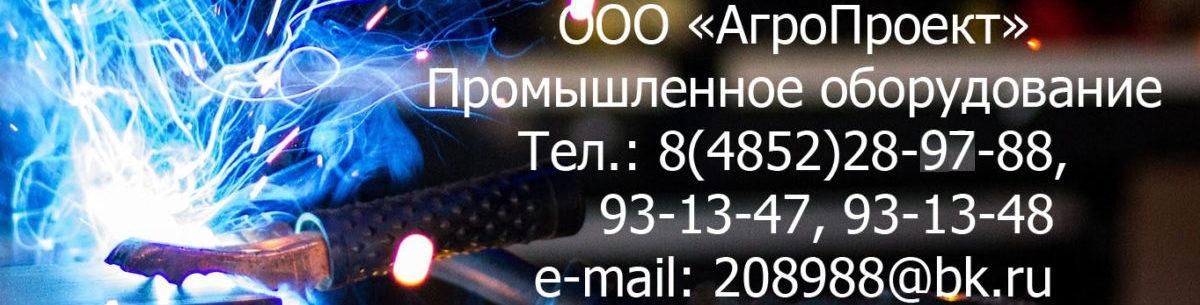 ООО АГРОПРОЕКТ